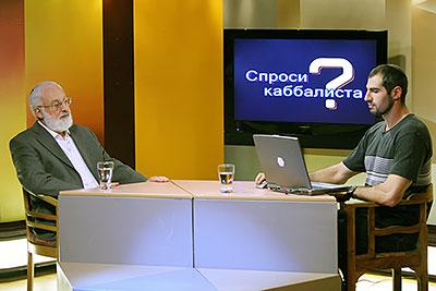 laitman_2009-04-16_sprosi-kabbalista_0368_w
